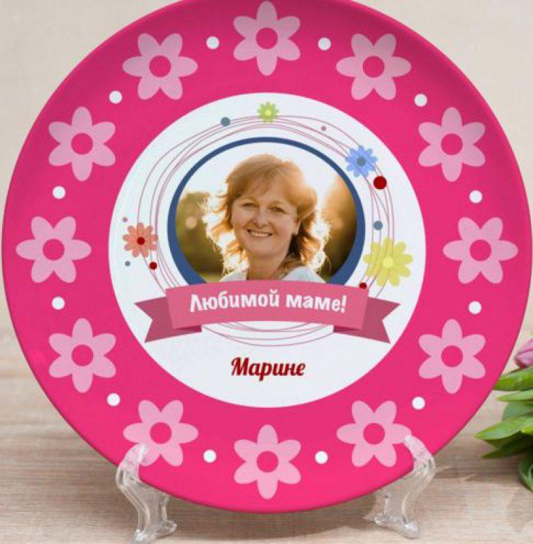 Подарок маме на день рождения 68 лет 44