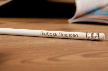 Именной карандаш