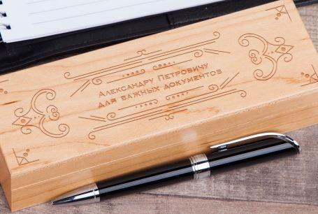 Ручка в именной коробке
