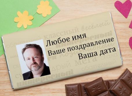 Шоколад приятные прилагательные