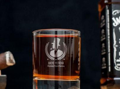 Стакан для виски начальнику