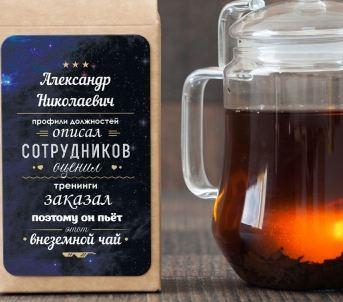 Чай кадровый резерв