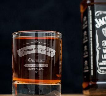 Стакан для виски лучший из лучших