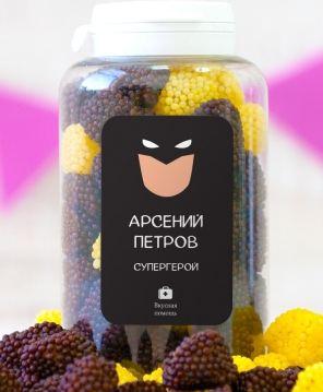 Вкусная помощь супергерою