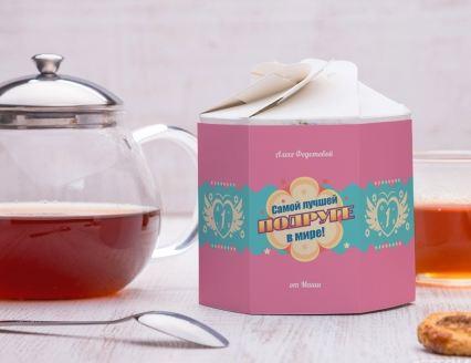 Чай подружке в именной упаковке
