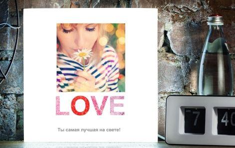 Лайтбокс любовь