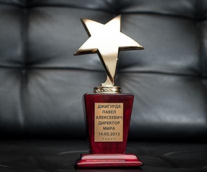 Звезда награда