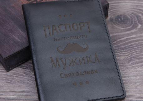 Обложка для паспорта эталон