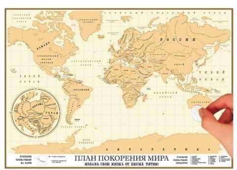 Магнитная стирающаяся карта