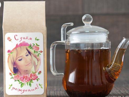 Именной чай