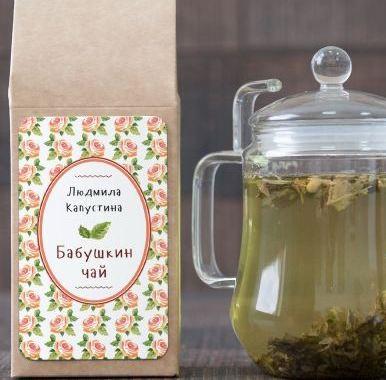"""Зеленый чай в именной упаковке """"Бабушкин"""""""