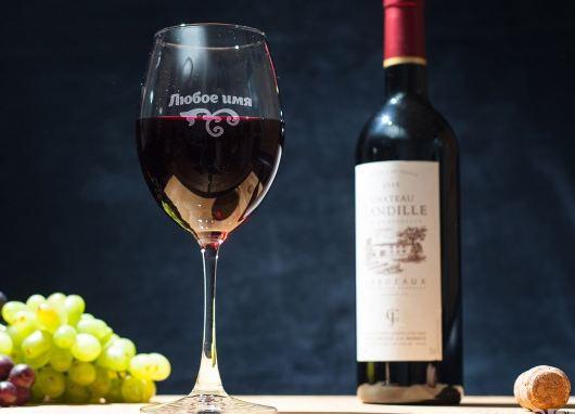 Бокал для вина с гравировкой