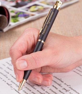 """Ручка с гравировкой """"Капитал"""""""