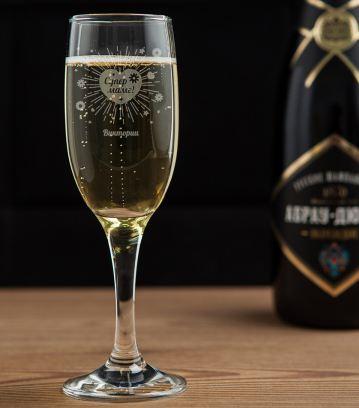 Бокал для шампанского маме