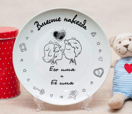 Именная тарелка