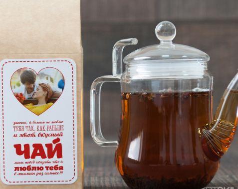 Черный чай в именной упаковке