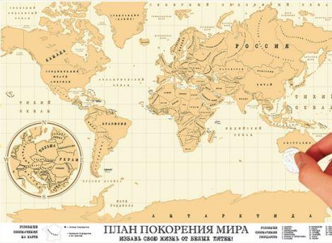 Карта магнит