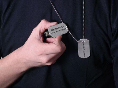 Флешка военный жетон