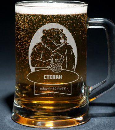 Пивная кружка за Россию с гравировкой