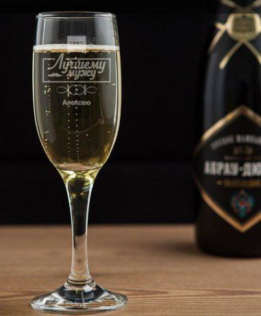 Бокал для шампанского с гравировкой лучшему мужу