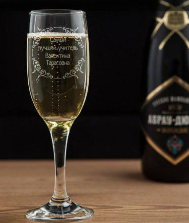 Бокал для шампанского с гравировкой лучший учитель