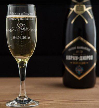 Бокал для шампанского с гравировкой вместе навсегда