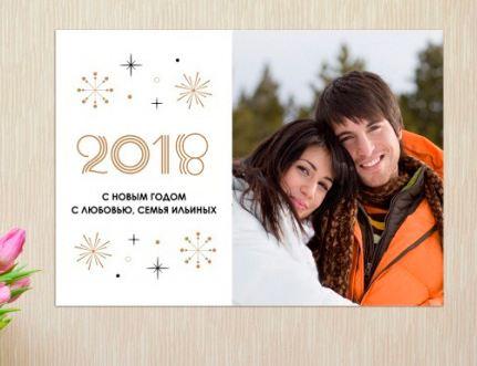 Постер новогодние снежинки