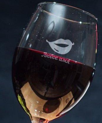 Винный бокал гламурные губки