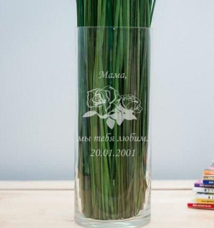 Именная ваза с гравировкой розы