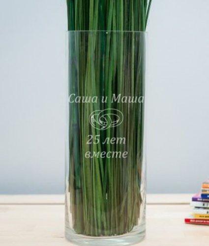 Именная ваза с гравировка свадебная