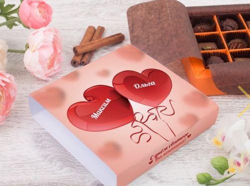 Именной набор конфет от всего сердца