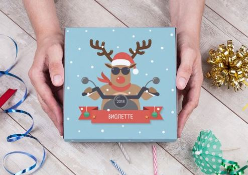 Именной набор конфет рождественский олень