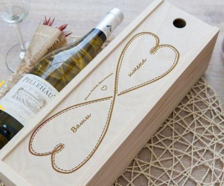 Коробка для вина бесконечность