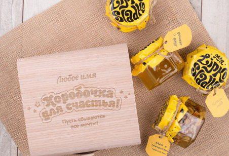 Набор меда коробочка для счастья