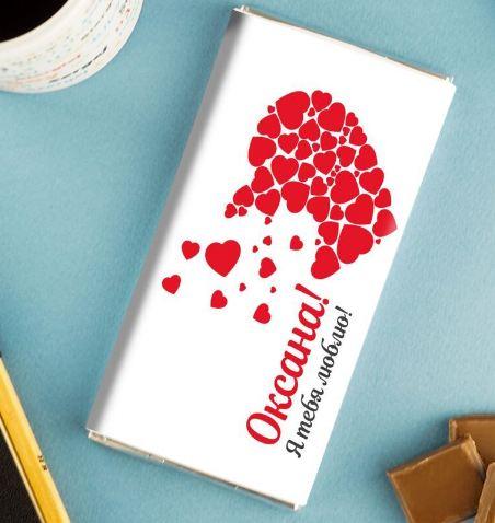 Именная шоколадка признание