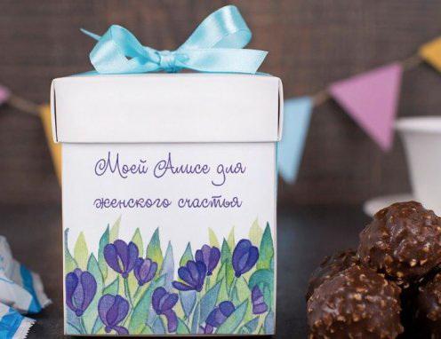 Конфеты в именной упаковке женское счастье