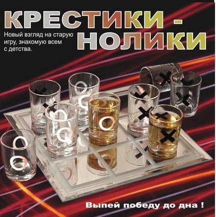 Крестики-нолики алкогольная игра
