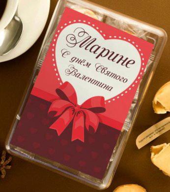 Печенья с предсказаниями валентинка