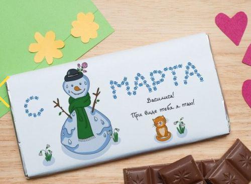 Шоколадная открытка 8 марта
