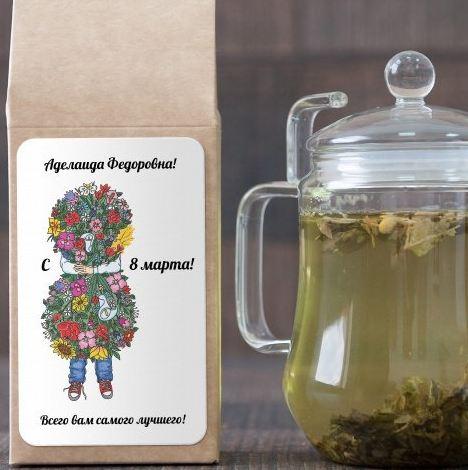 Зеленый чай с 8 мата