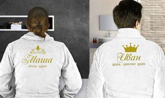 Комплект халатов царская семья