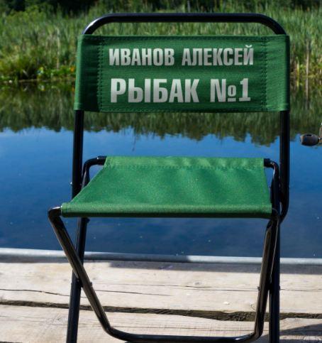 Раскладной стул рыбака