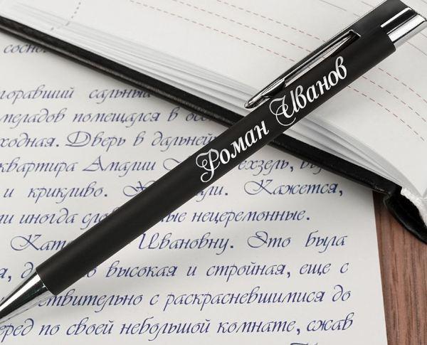 Ручка лидер