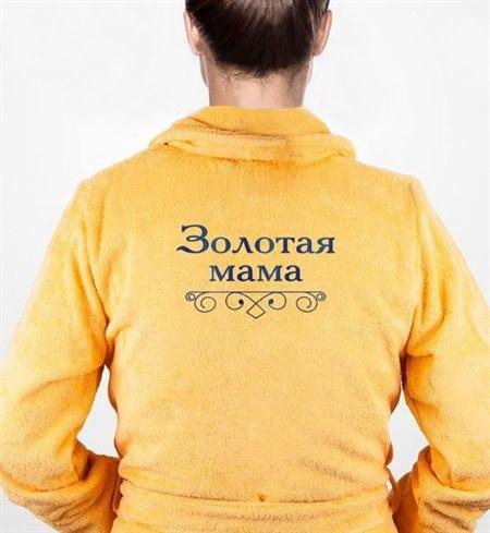 Женский халат с вышивкой золотая мама