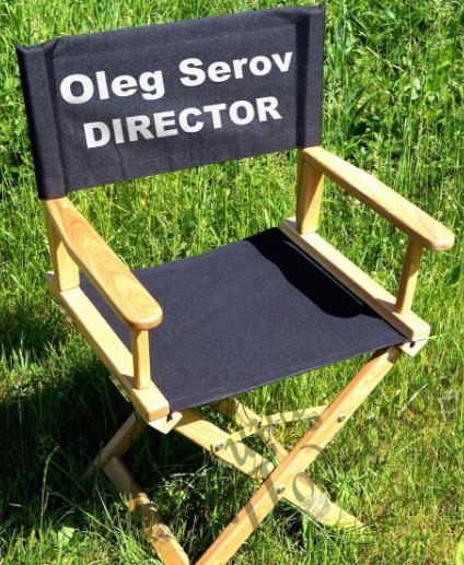 Режиссерское кресло