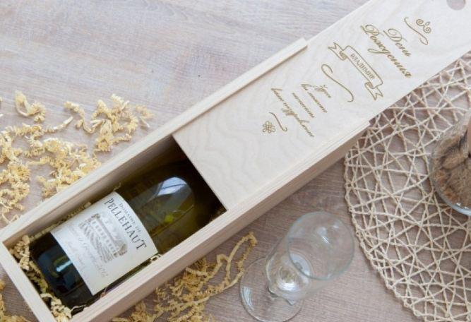 Коробка для вина лучшие пожелания