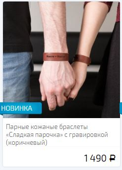 Кожаные браслеты товар
