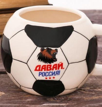 Кружка футбольному фанату
