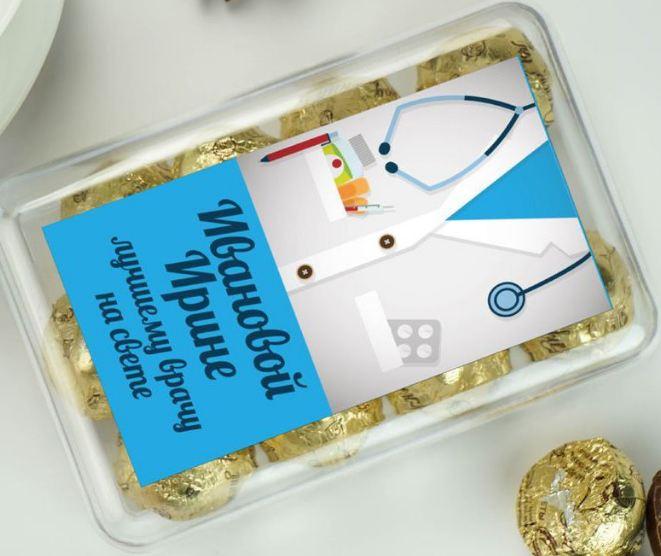 Именной набор конфет лучшему врачу