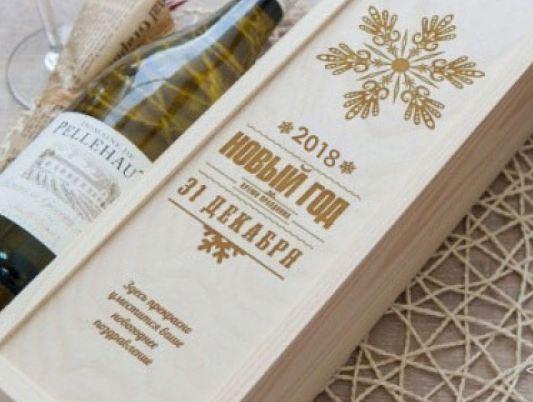 Коробка для вина снежинка